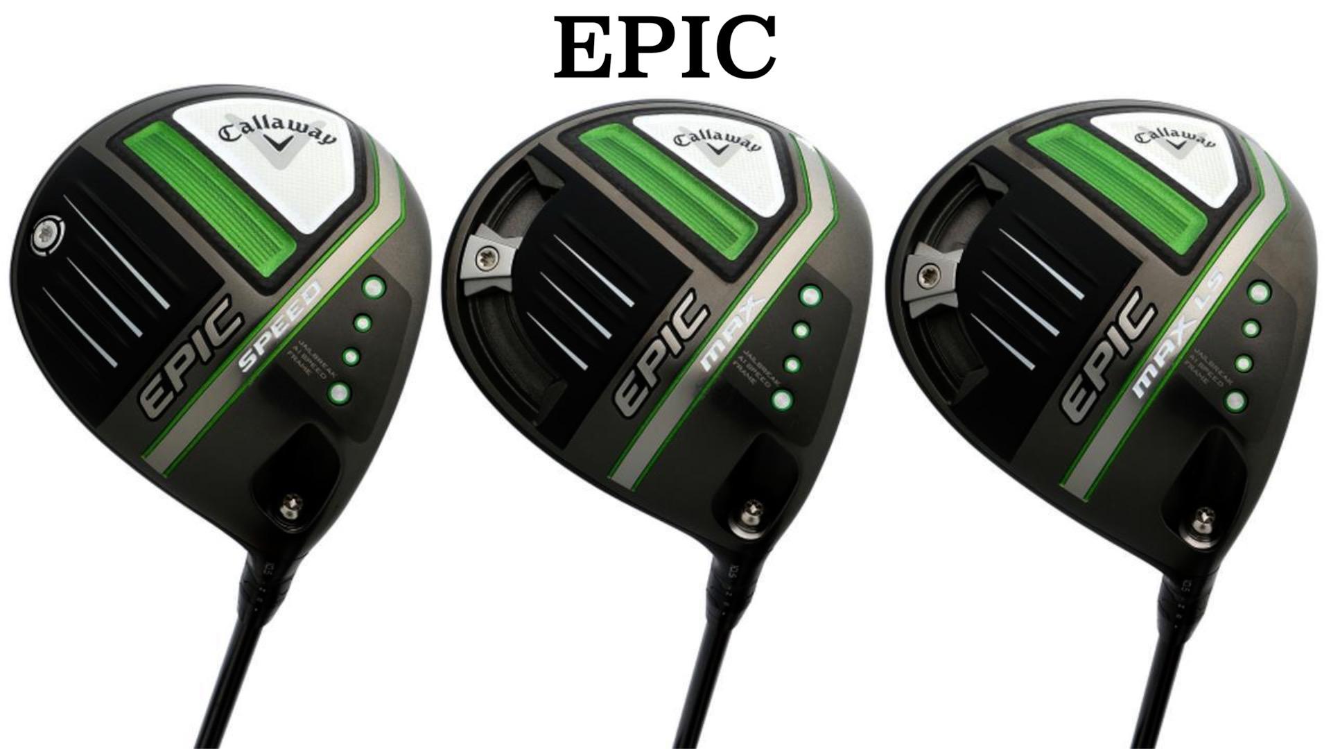 新EPIC 3モデル