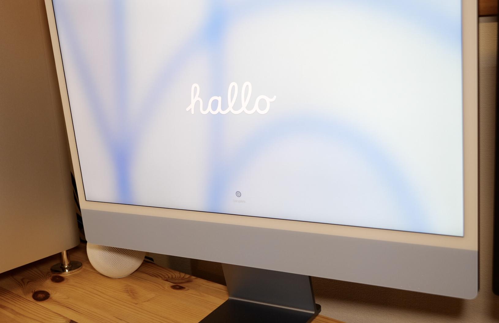 セットアップ画面のhallo(ドイツ語など)