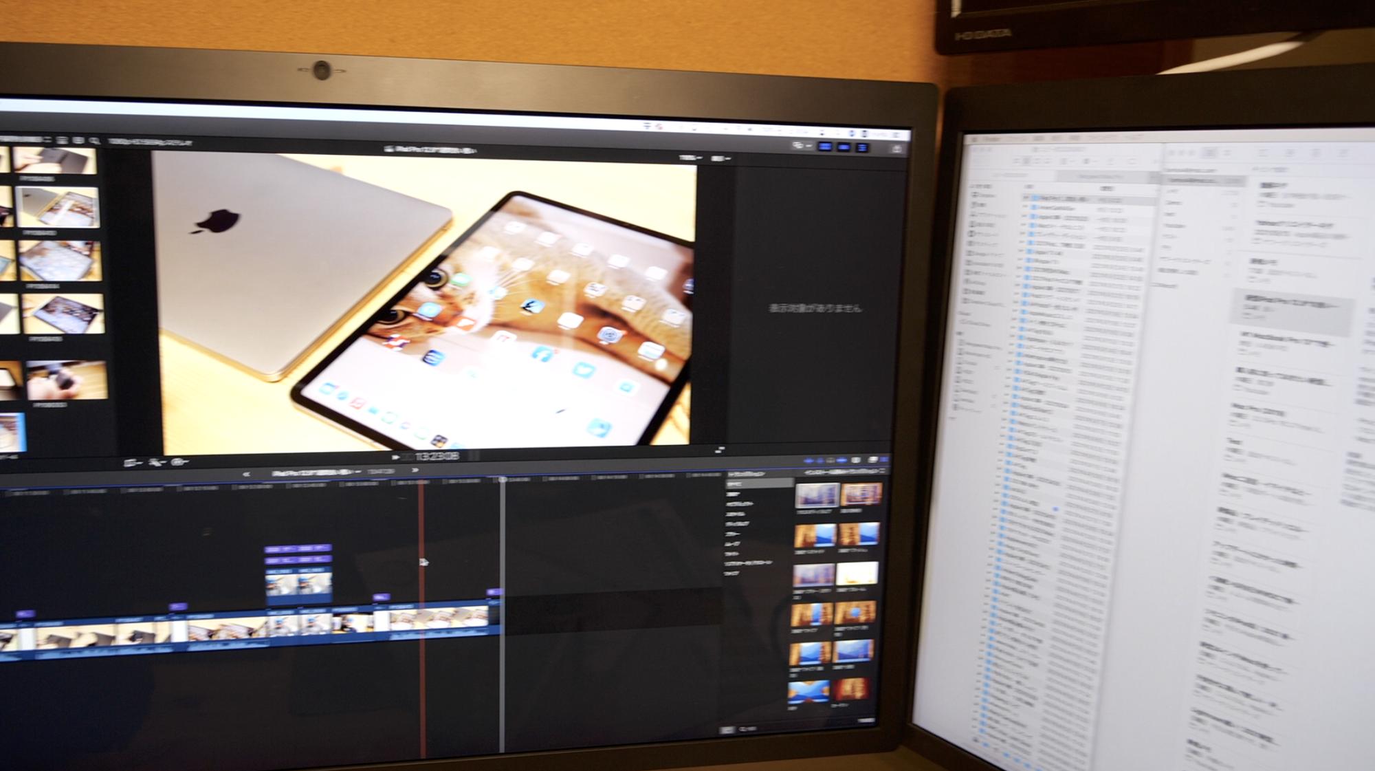 Macのようなマルチタスクや大型2画面は見込めない