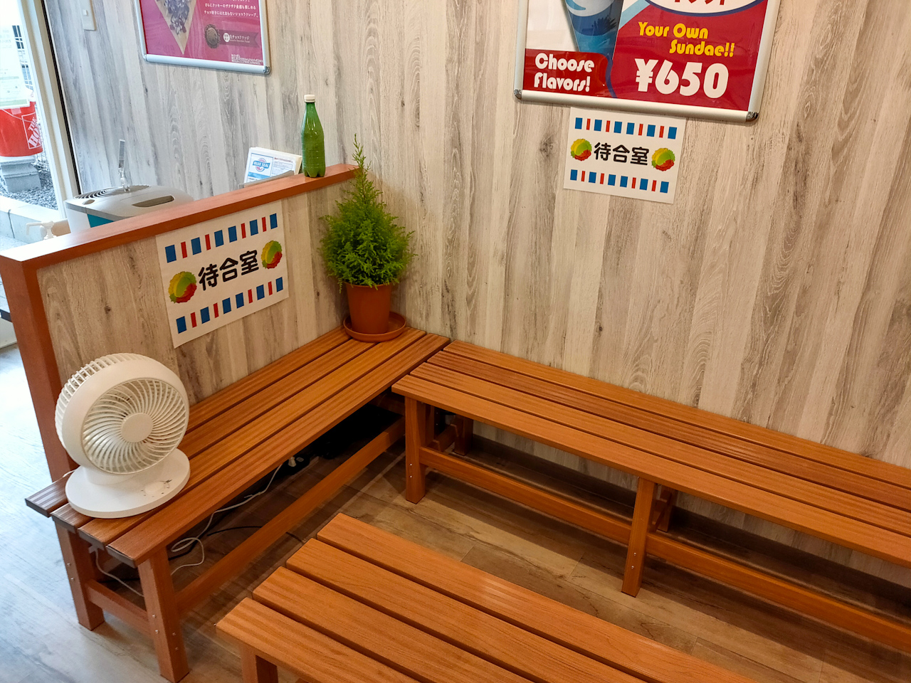 店内には席のほか、待機用の待合室というスペースも設けられています。