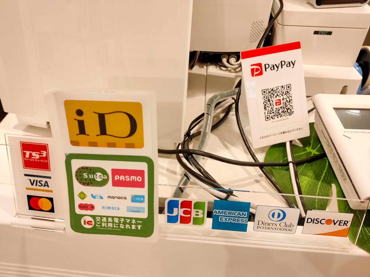 Suica やクレジットカード決済、PayPay 払いが可能