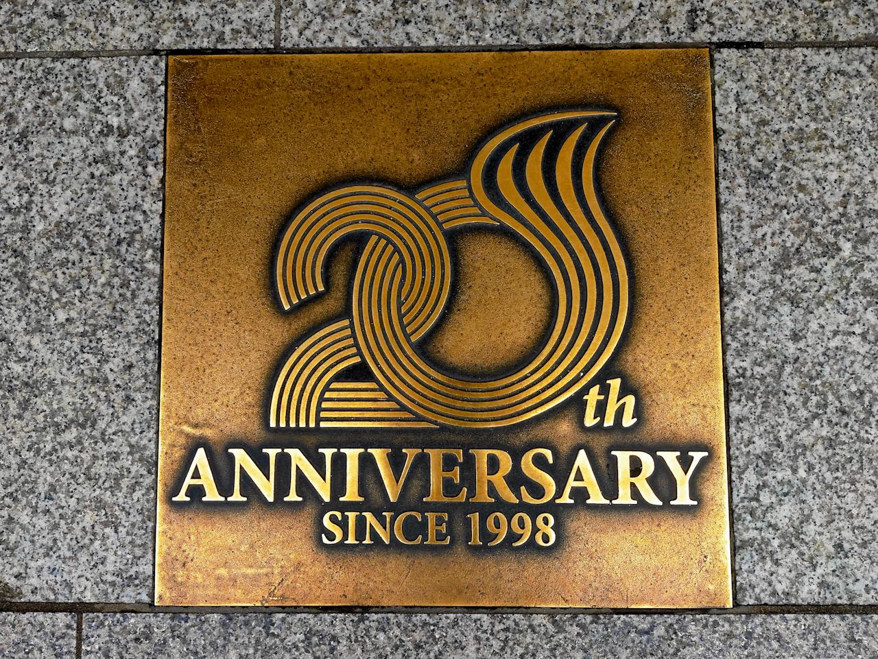 平成29年度にはクラブ設立20周年を記念したレリーフが設置されました