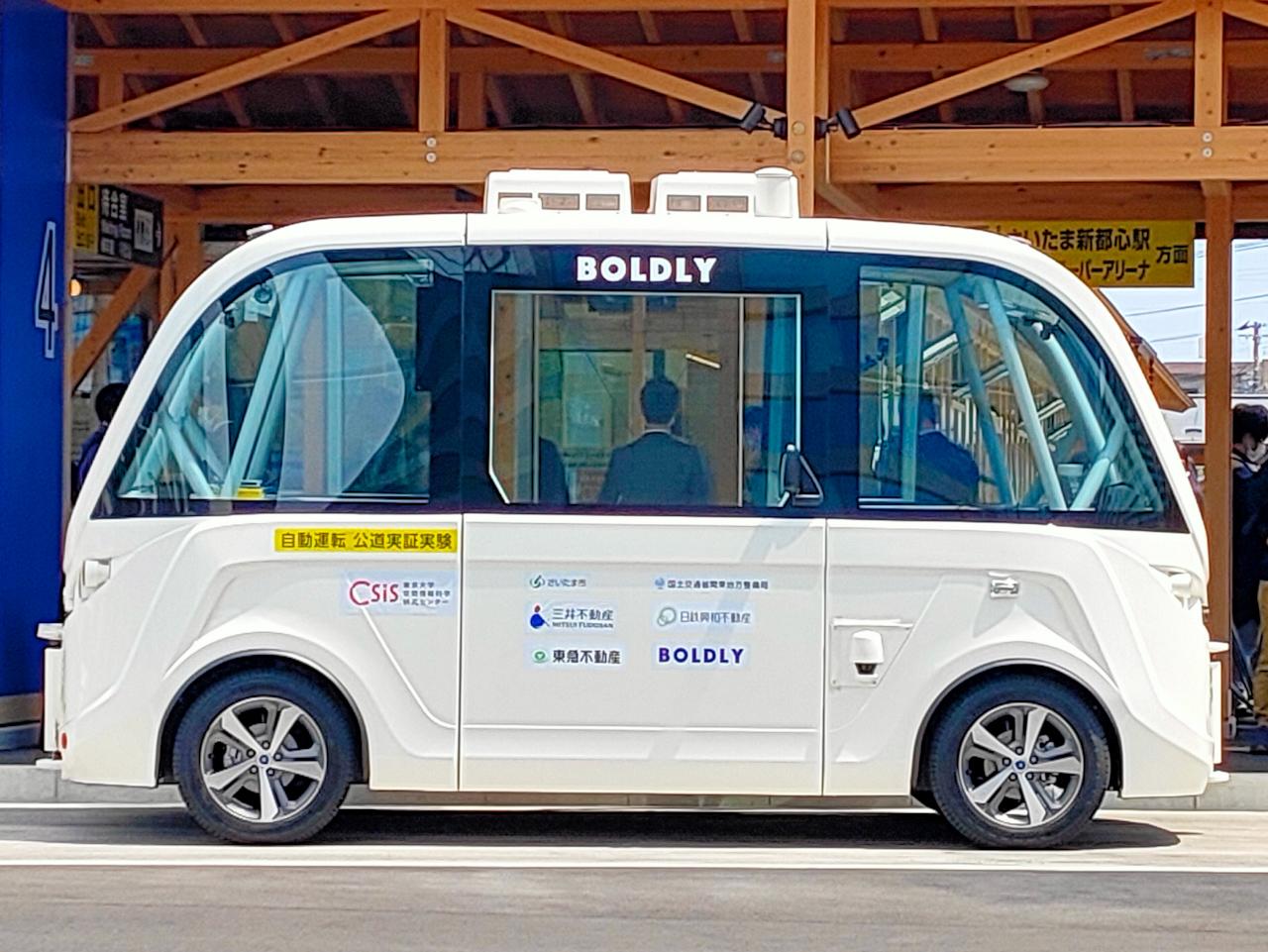 自動運転サービスに使用される車両「NAVYA ARMA」