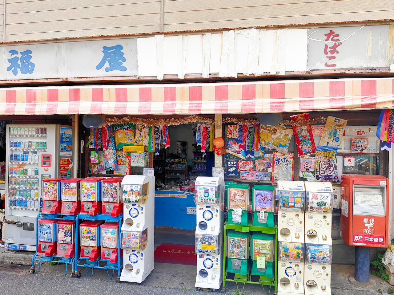 創業71年。与野の街中にある食料品店「福屋」さん