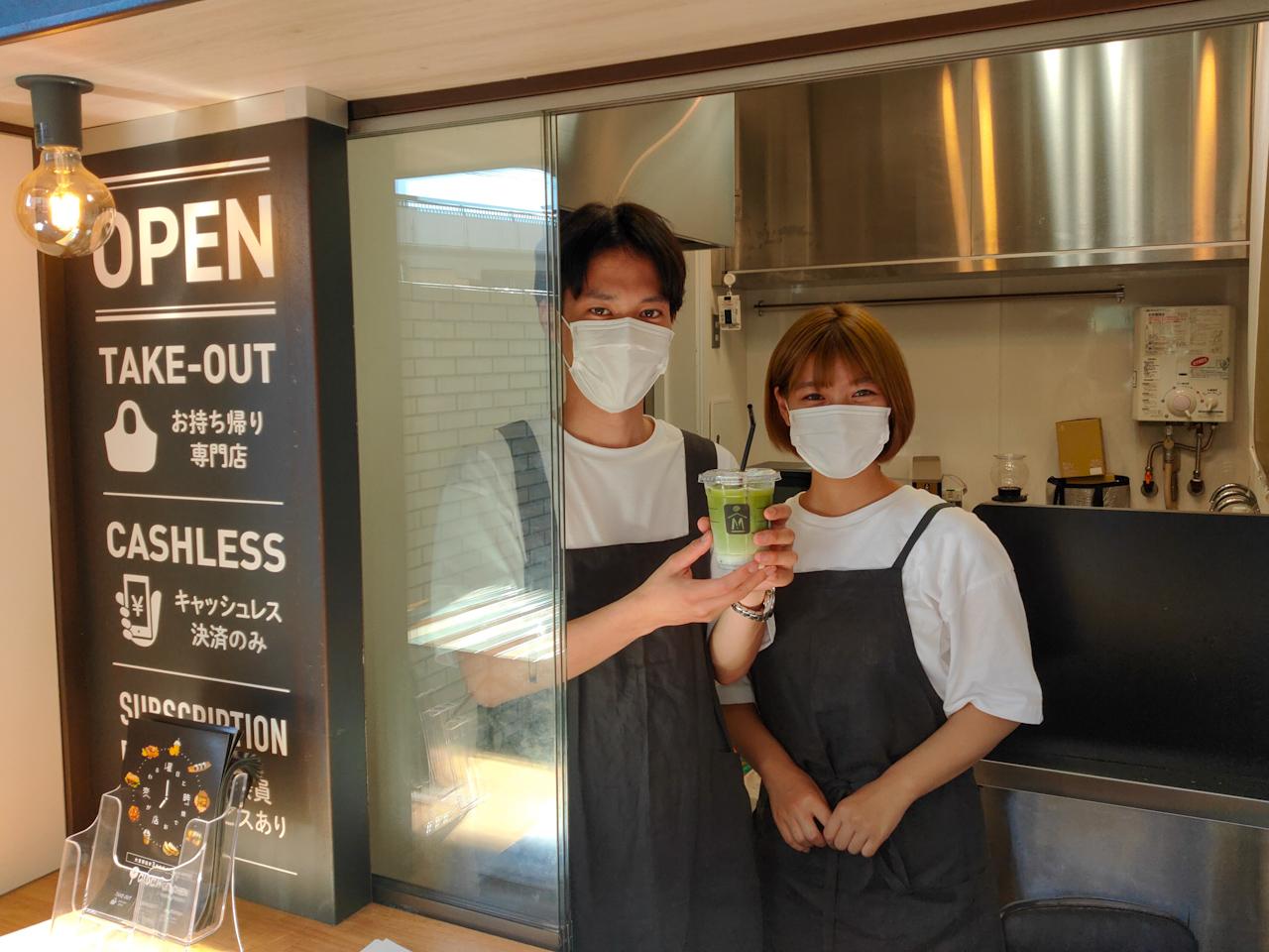 今回は「緑茶ラテ」(500円)を注文