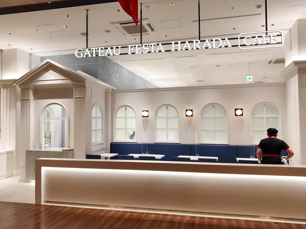 埼玉県では初となるカフェ併設店舗