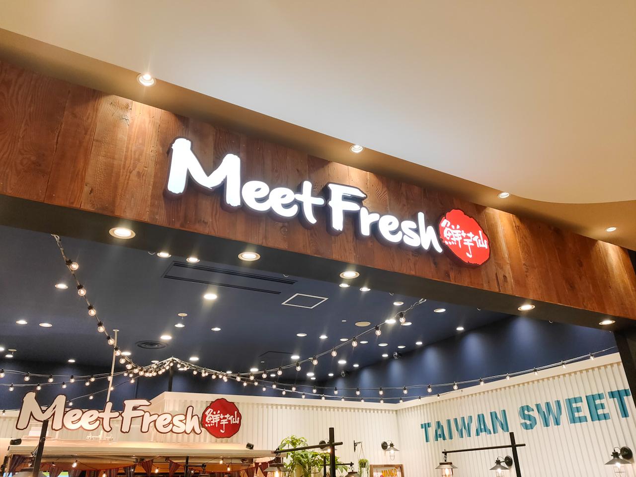 コクーンシティ・コクーン2の1階に「MeetFresh 鮮芋仙」がオープン