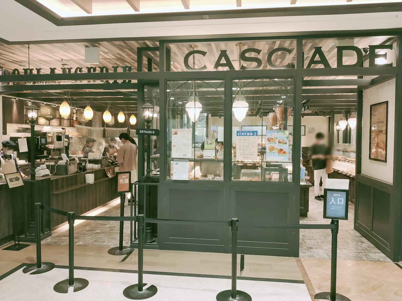 Bakery&Cafe CASCADE 大宮マルイ店