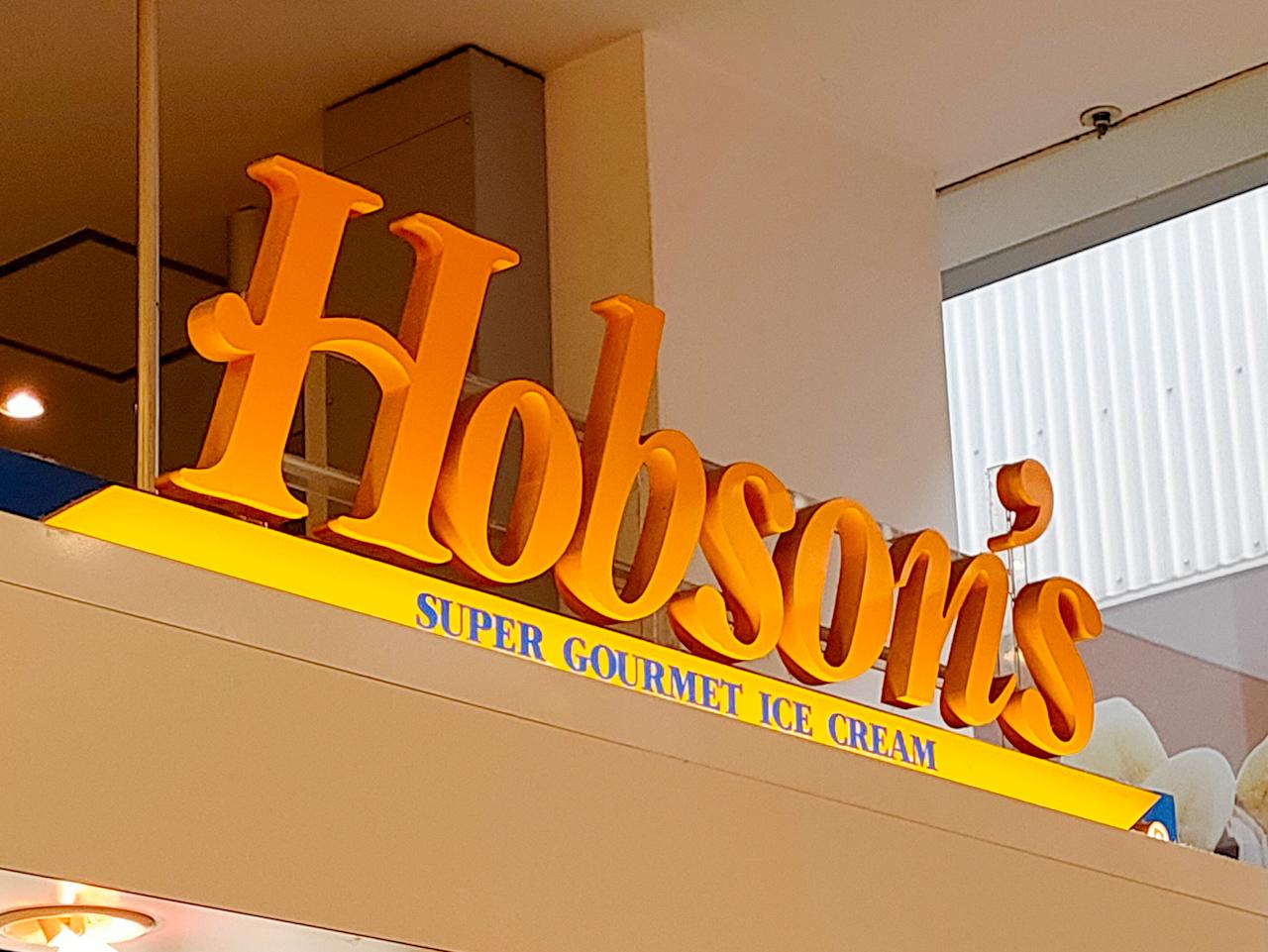 コクーンシティのコクーン1・1回にあるアイスクリーム・クレープのお店「ホブソンズ」