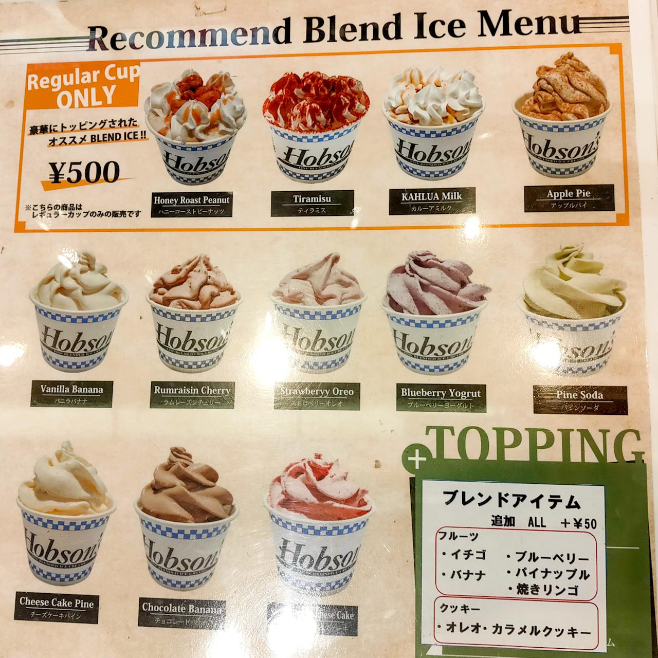 フルーツパフェのアイスは好きなものが選べます