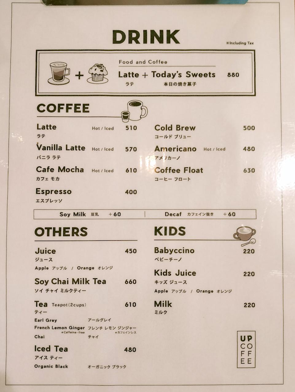 「UP COFFEE」のメニュー。コーヒーやエスプレッソなどを提供