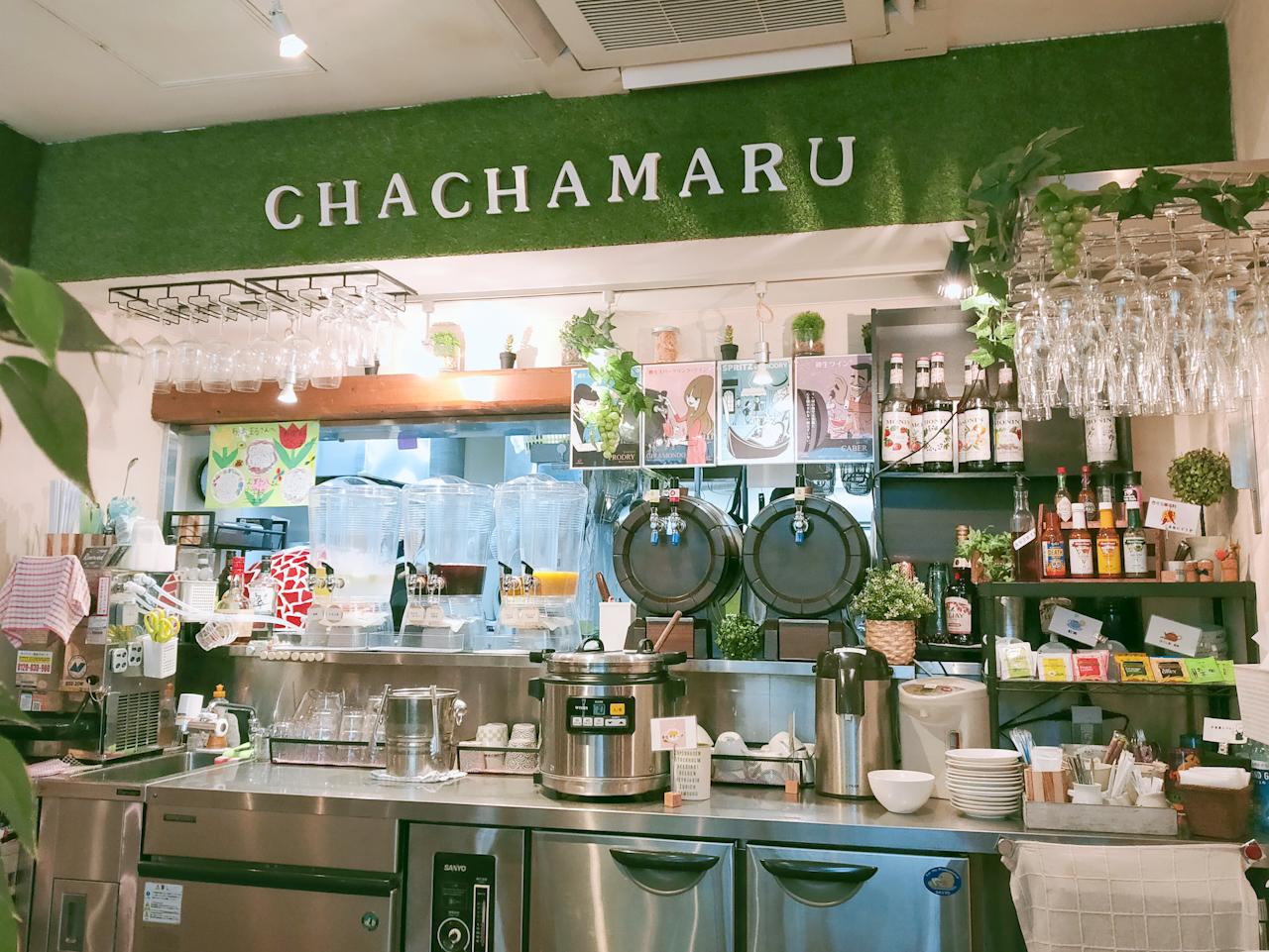 「CHACHAMARU」のランチメニューはすべてサラダ・スープ・ドリンクバーつき