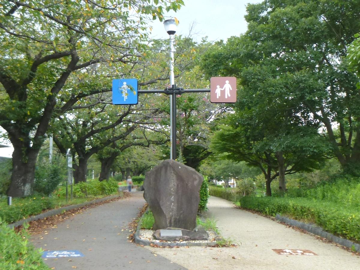 「水元さくら堤」の石碑