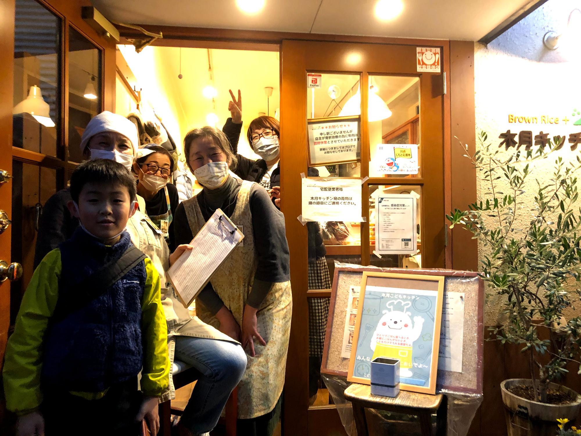 空太郎も毎回、木月子どもキッチンのお弁当をうまい!うまい!と連発して食べる(煉獄さん?)時田さんとボランティアの皆さんに感謝!