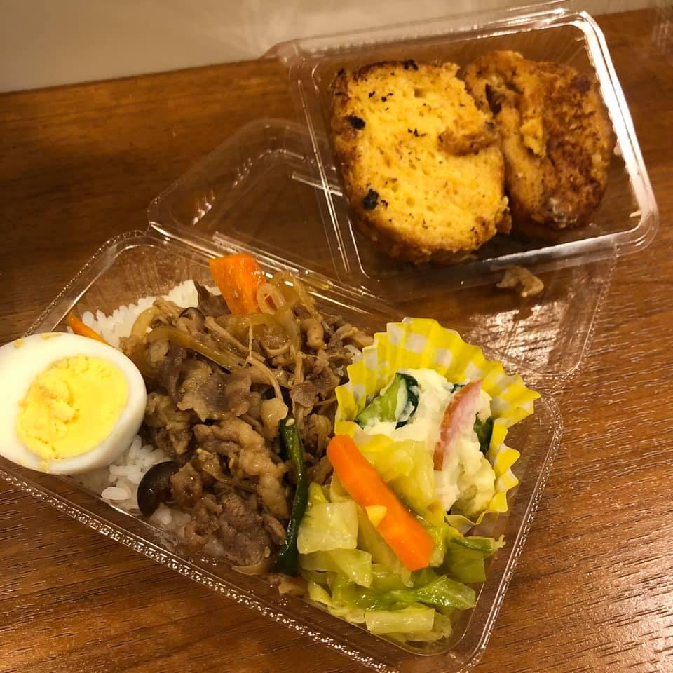 寄付のあった食材などを利用して作られる「木月子どもキッチン」のお弁当
