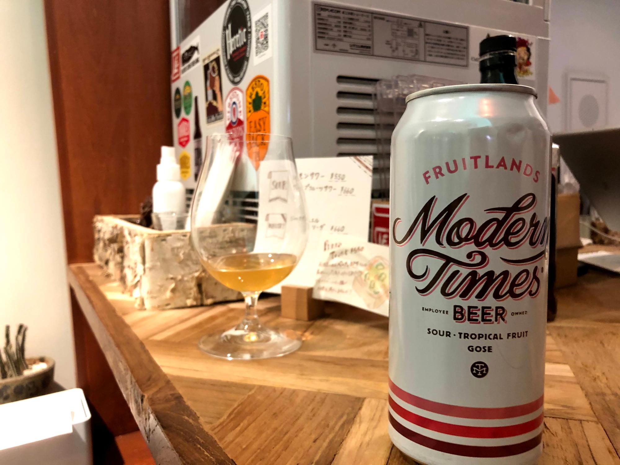 Modern Times モダンタイムス / フルートランズ パッションフルーツ&グァバ(1,240円)