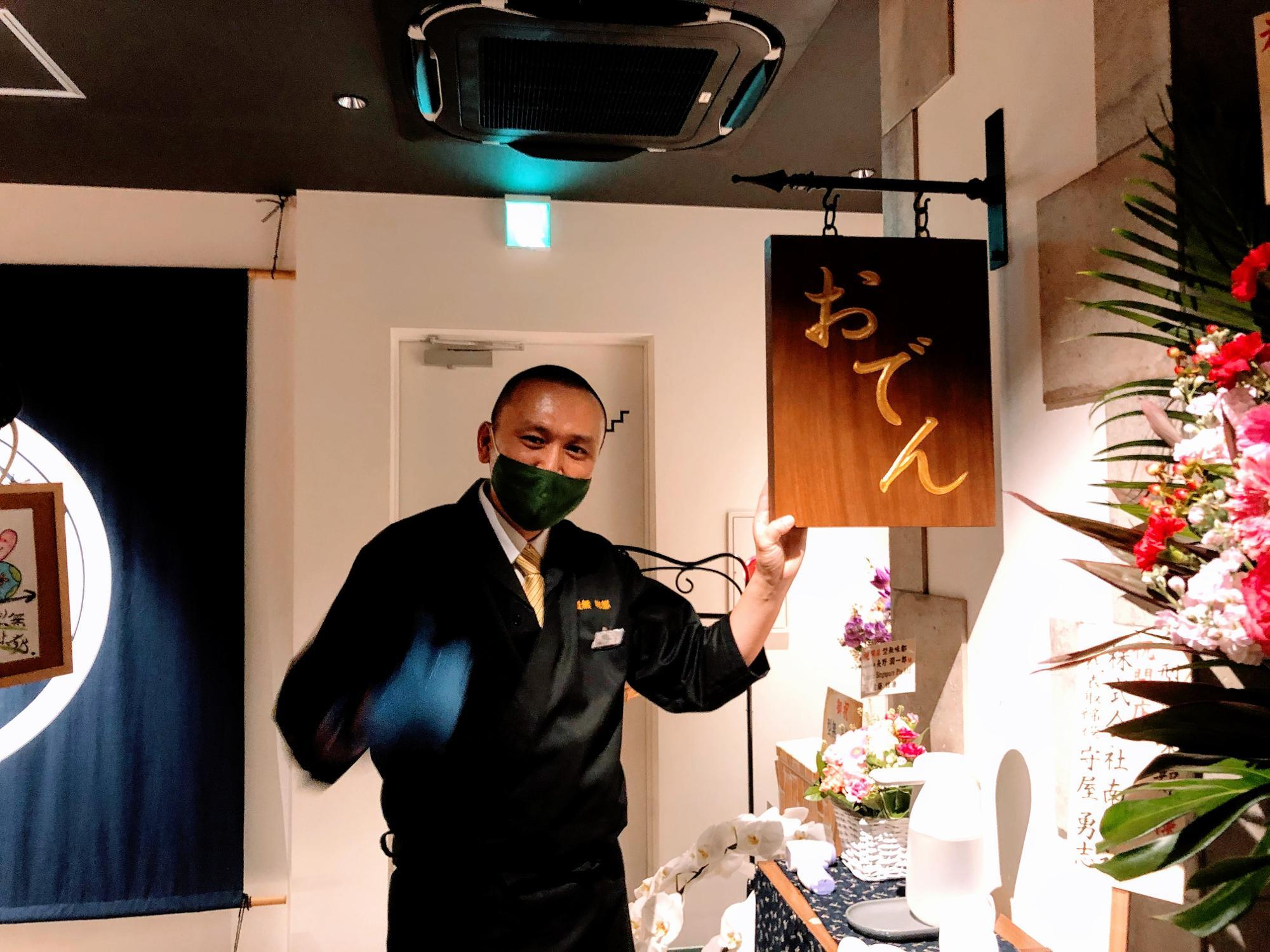 とっても威勢のいい味都のボス・矢野さん。勢い余って…手がぶれてしまってごめんなさい