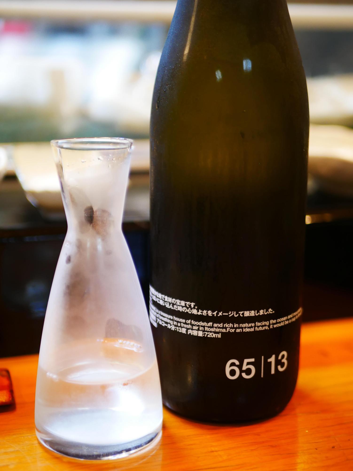 田中六五(たなかろくじゅうご) 6513のボトルは、シンプルかつお洒落 photo by KAZU