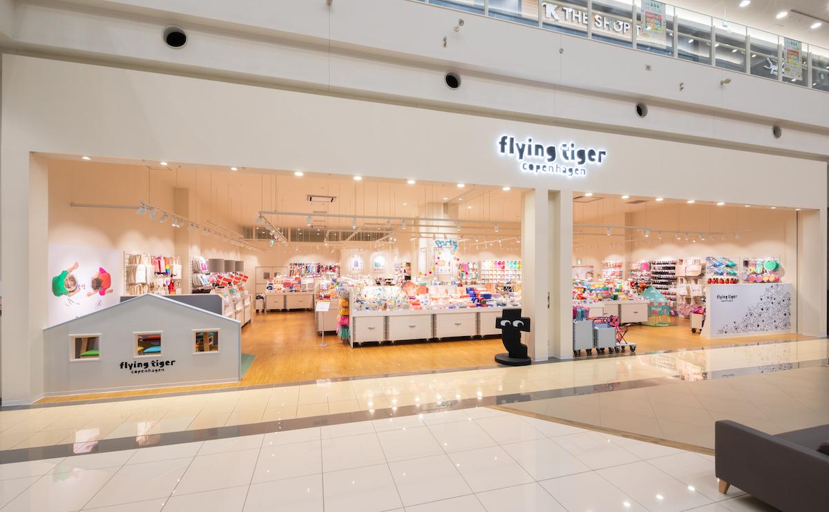 ヨーロッパを中心に世界30の国と地域に展開する雑貨店「Flying Tiger Copenhagen」