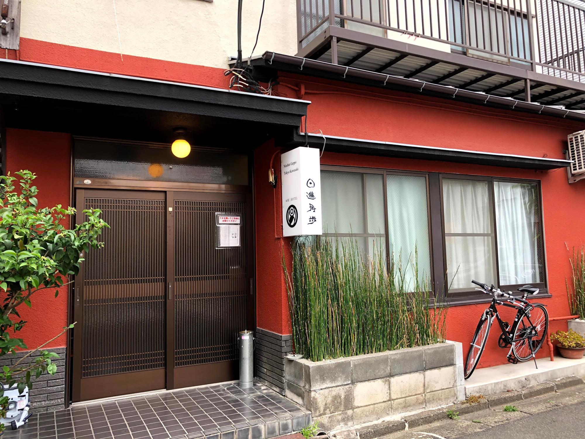 日進月歩の外観、一見京都の町屋旅館のようですね