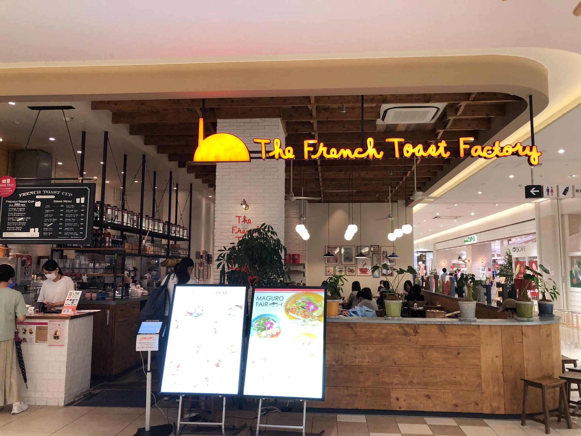 GAPの正面にあるThe French Toast Factory