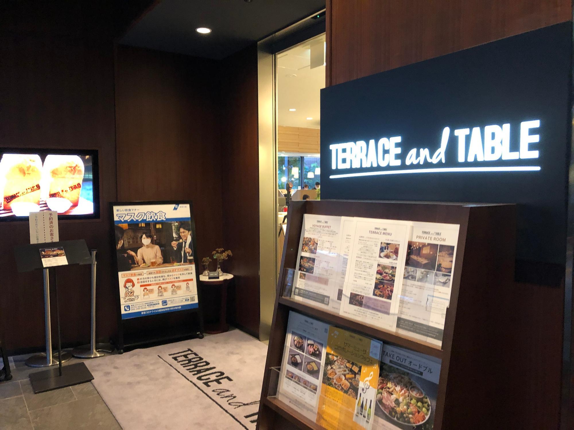 各国料理のブッフェが楽しめる「Terrace & Table」