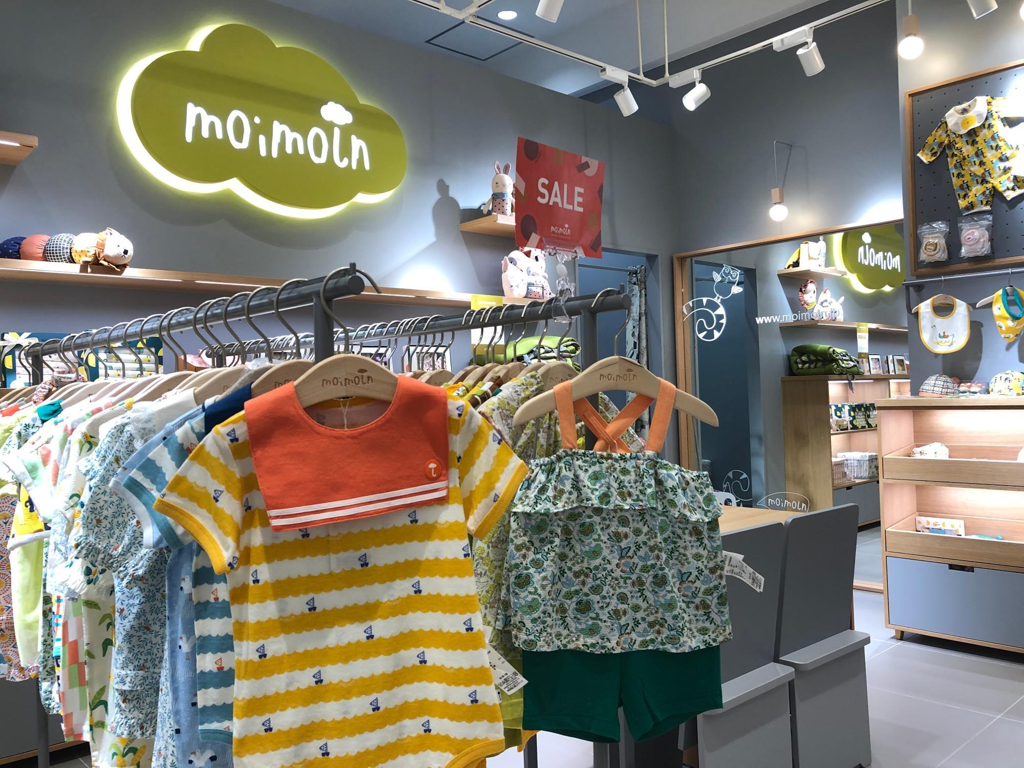 めっちゃかわいい子供服、現在セールになってるものも多くて、お買い得!