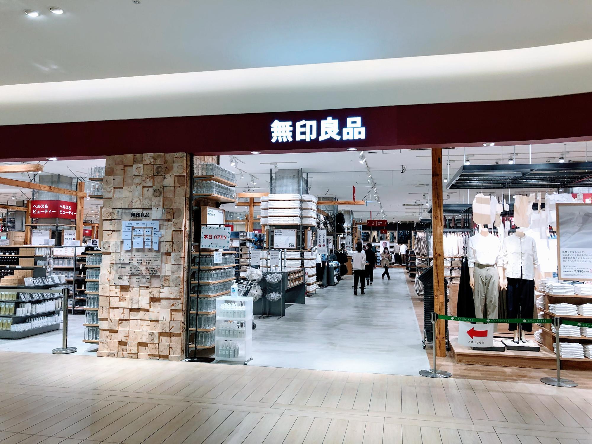 神奈川で2番目に大きな店舗となる無印良品グランツリー武蔵小杉店