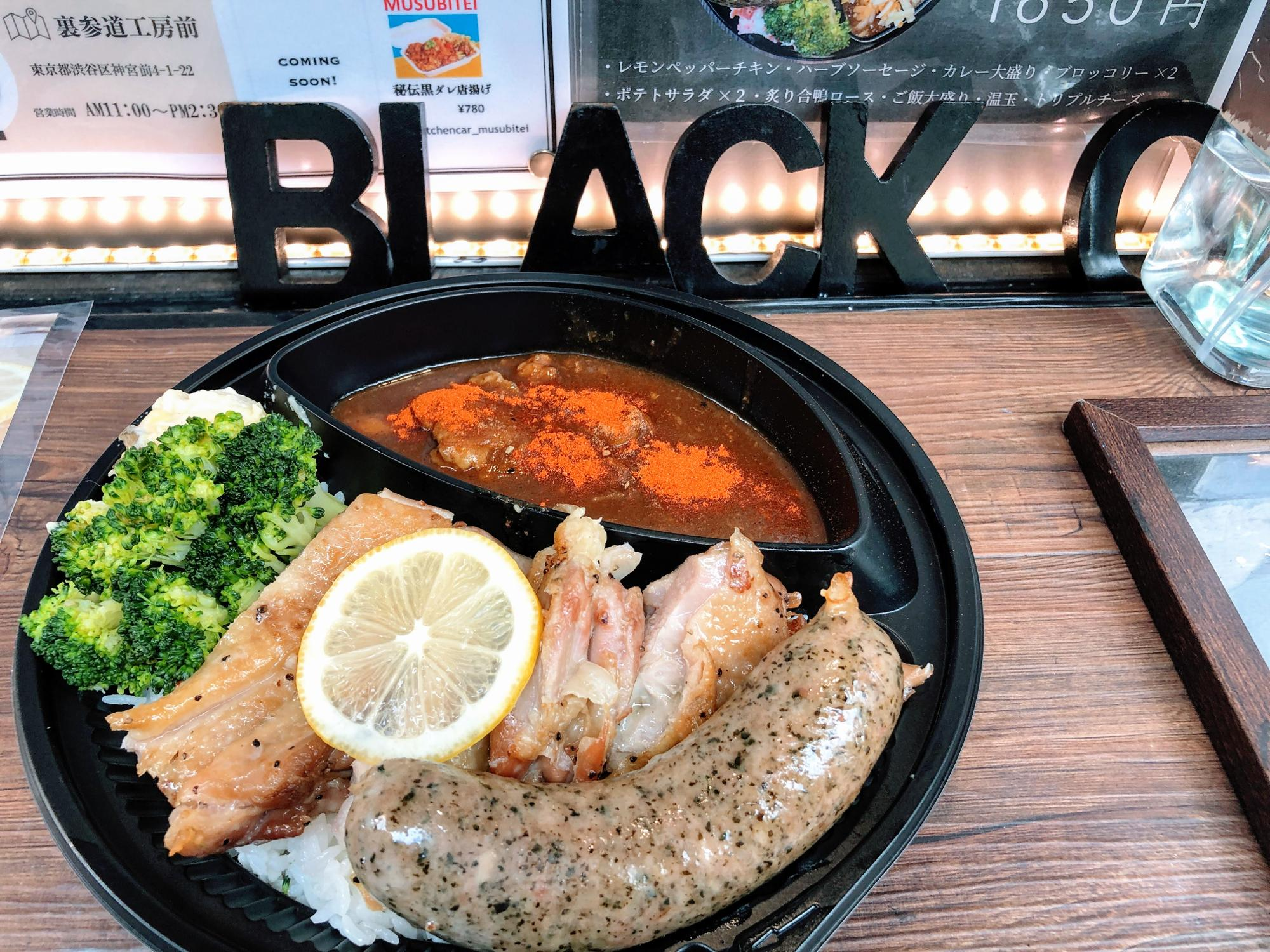 Blackout Specialの野菜増し(1,150円)
