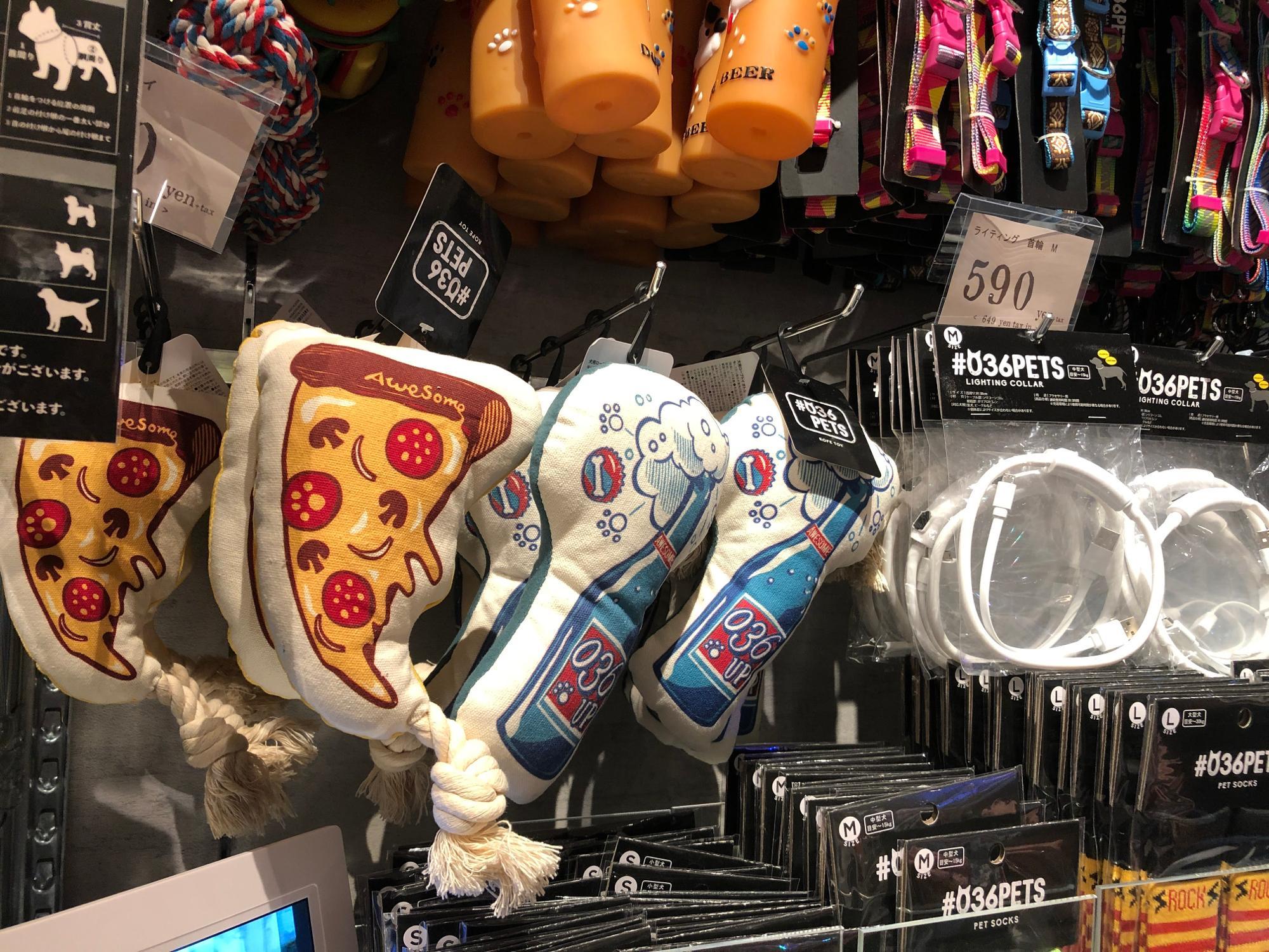 ペットトイロープ・ピザ(左)とボトル(右)(どちらも490円)