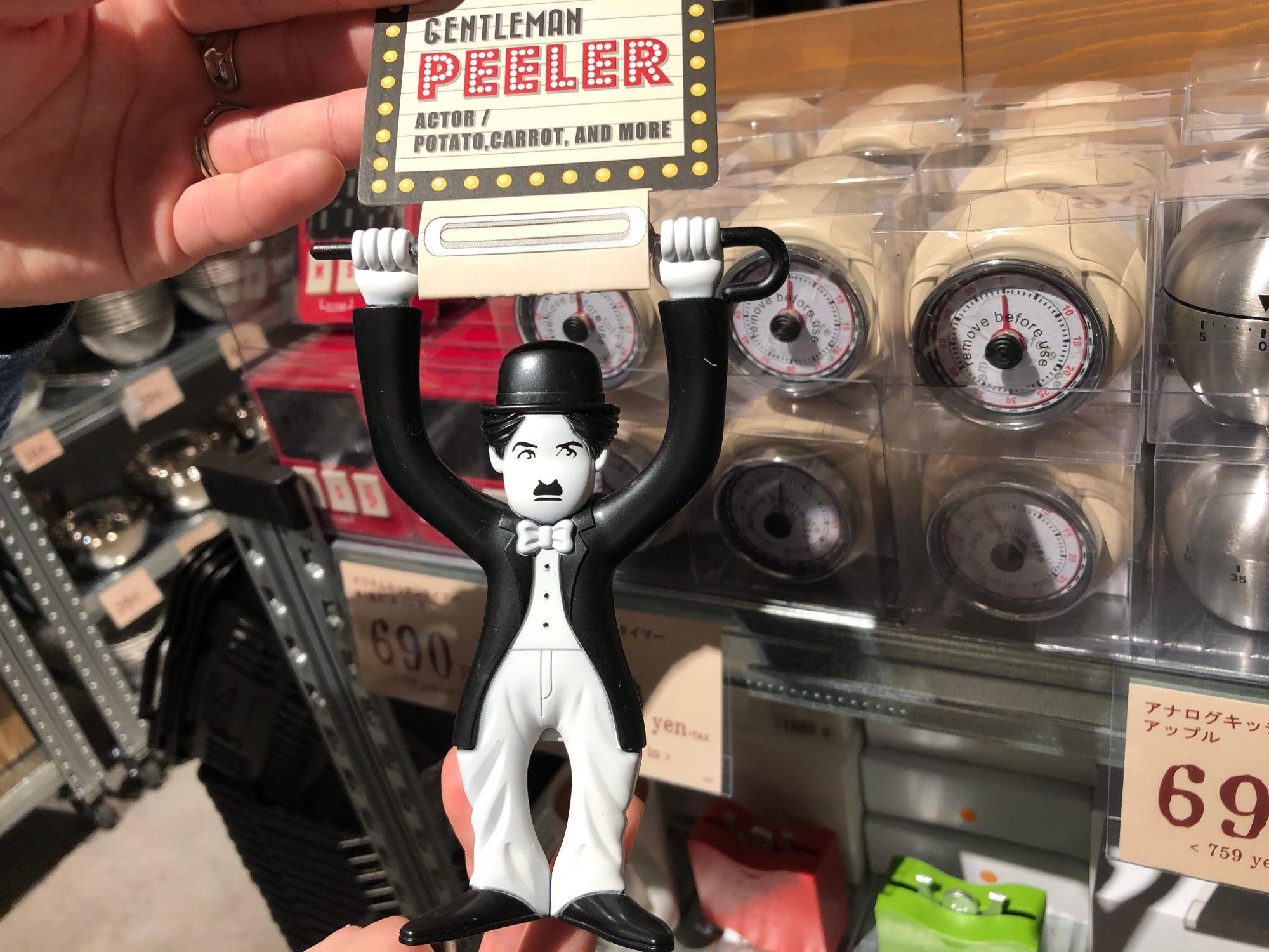 ジェントルマンピーラー(490円)