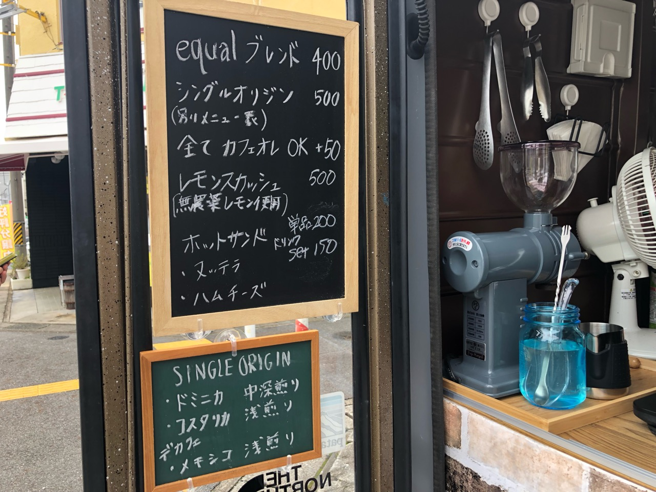 equal COFFEE STANDメニュー