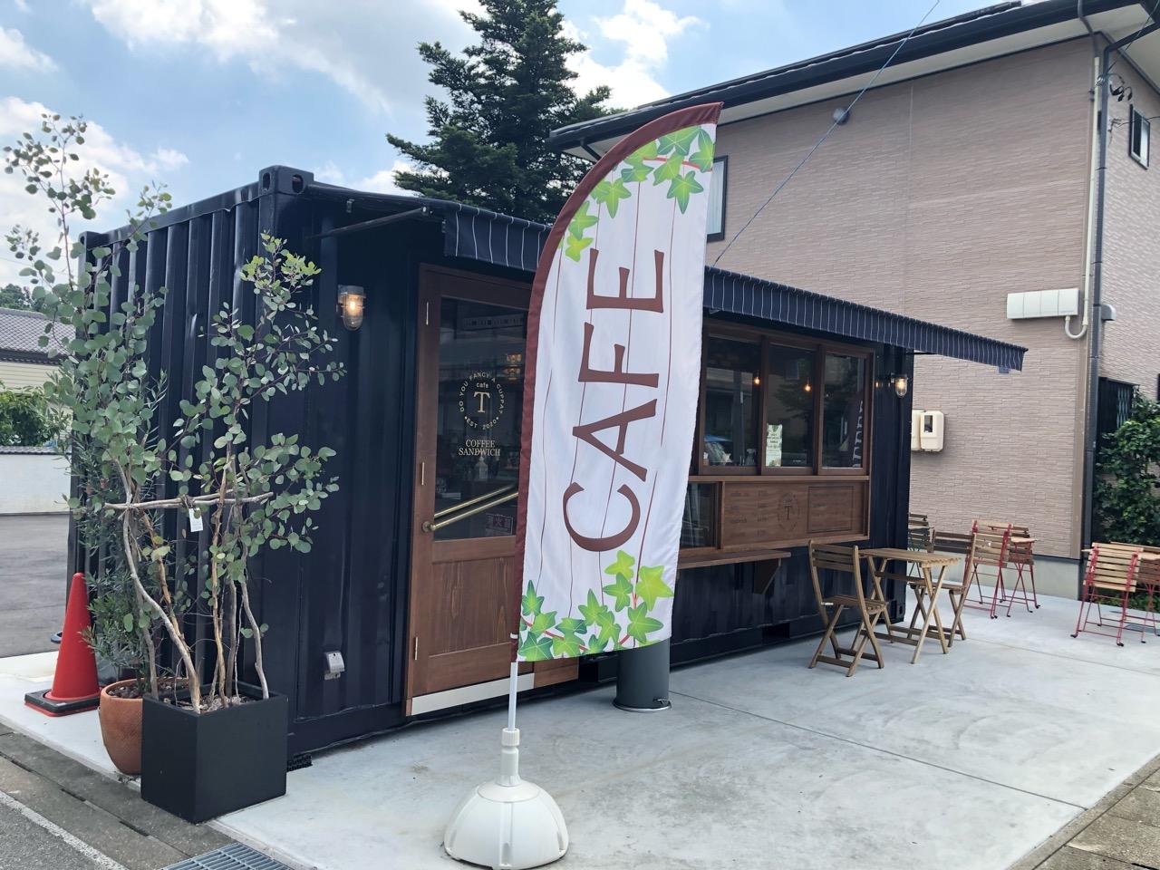 cafeT