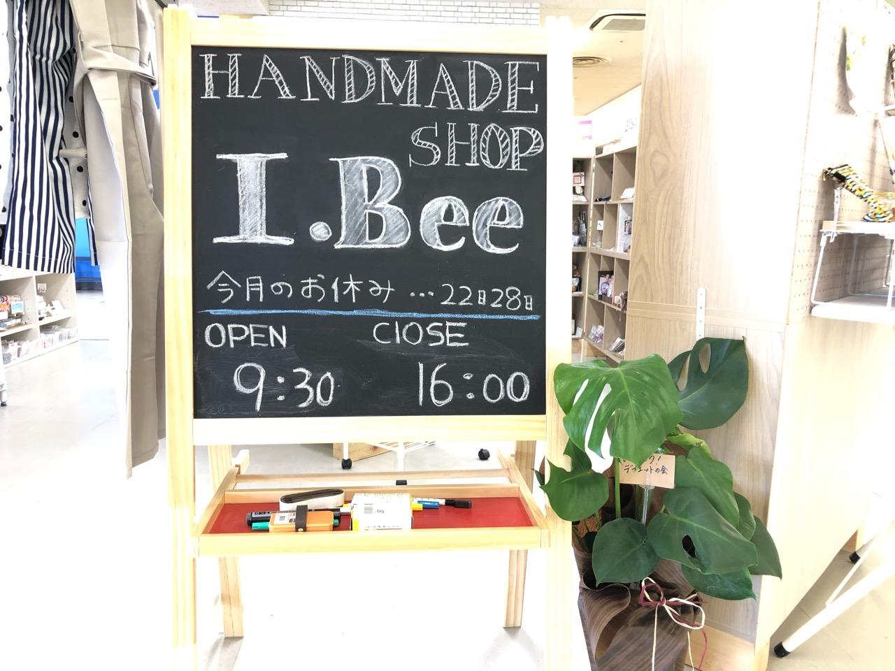 I.Bee