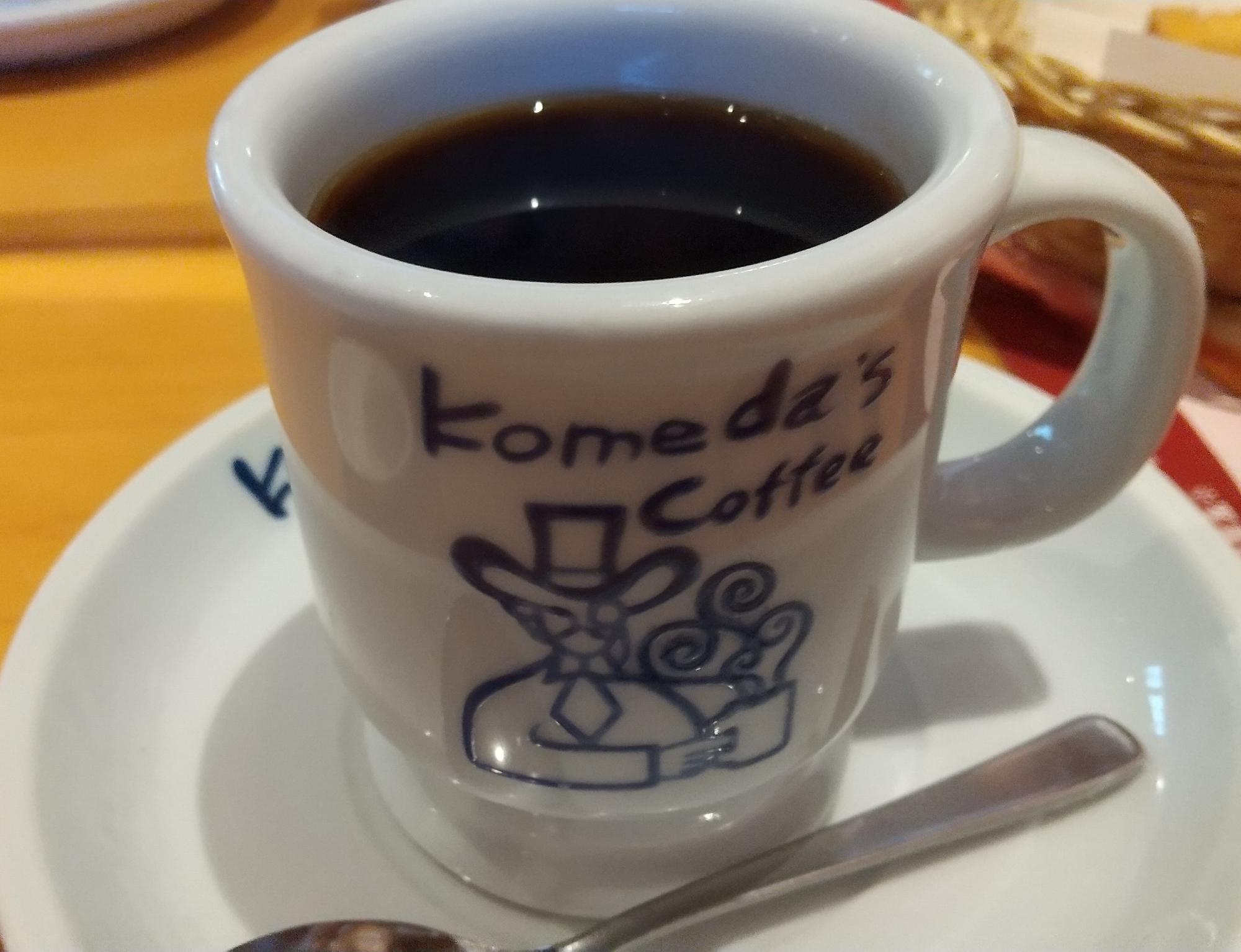 持ち重りする、飲んでていてほっとする昭和レトロなカップは有田焼