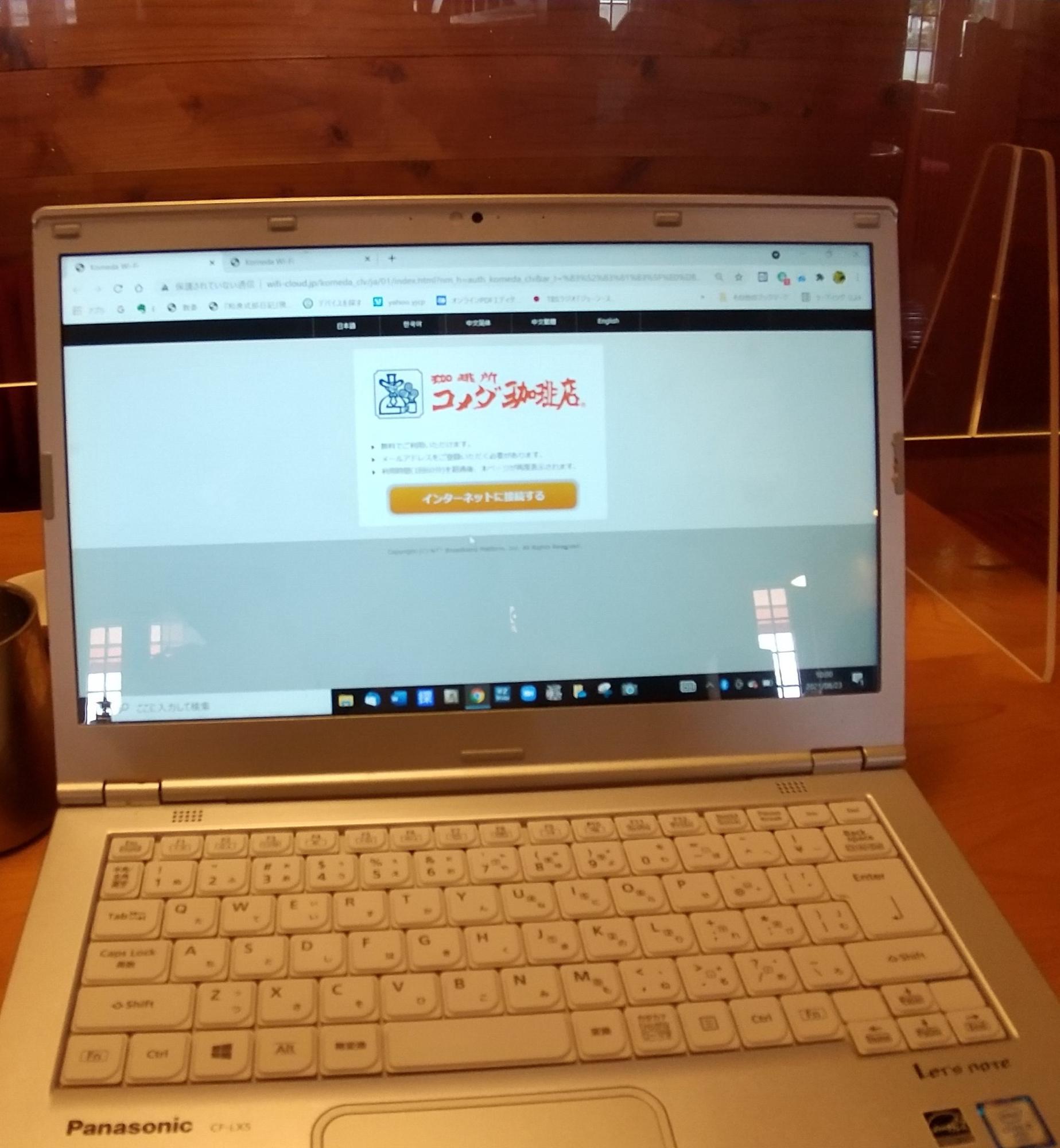 Wi-Fi完備。レッツノートと共に今日も原稿書いてます!