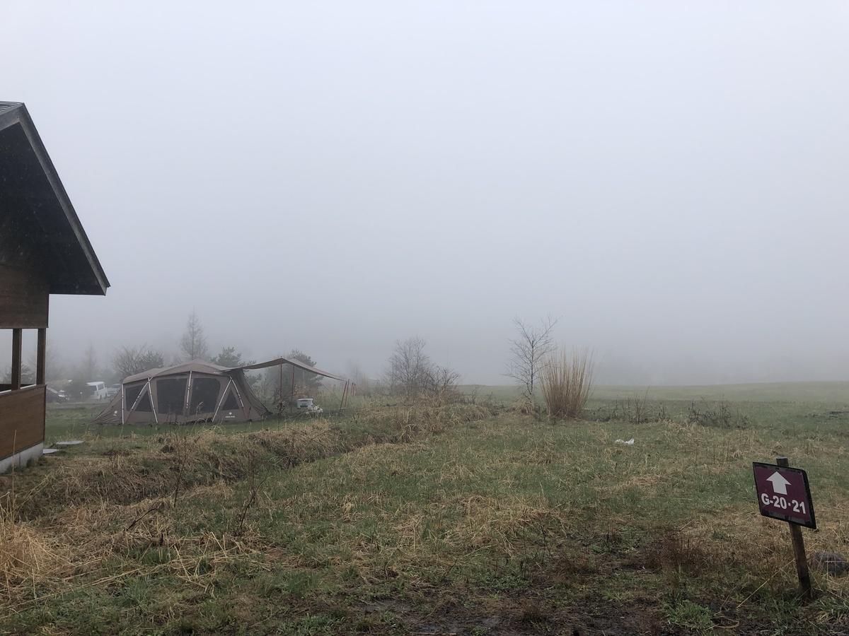 標高が高いキャンプ場は天候が変わりやすい
