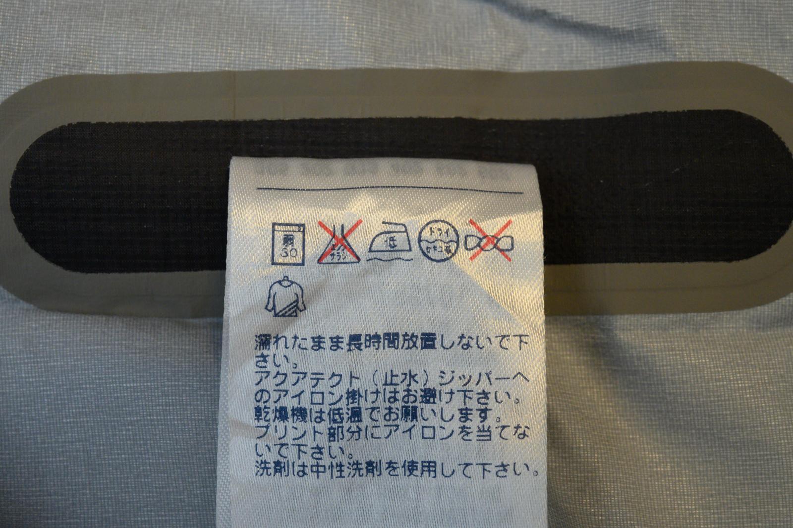 mont-bellピークシェルの洗濯表示タグ