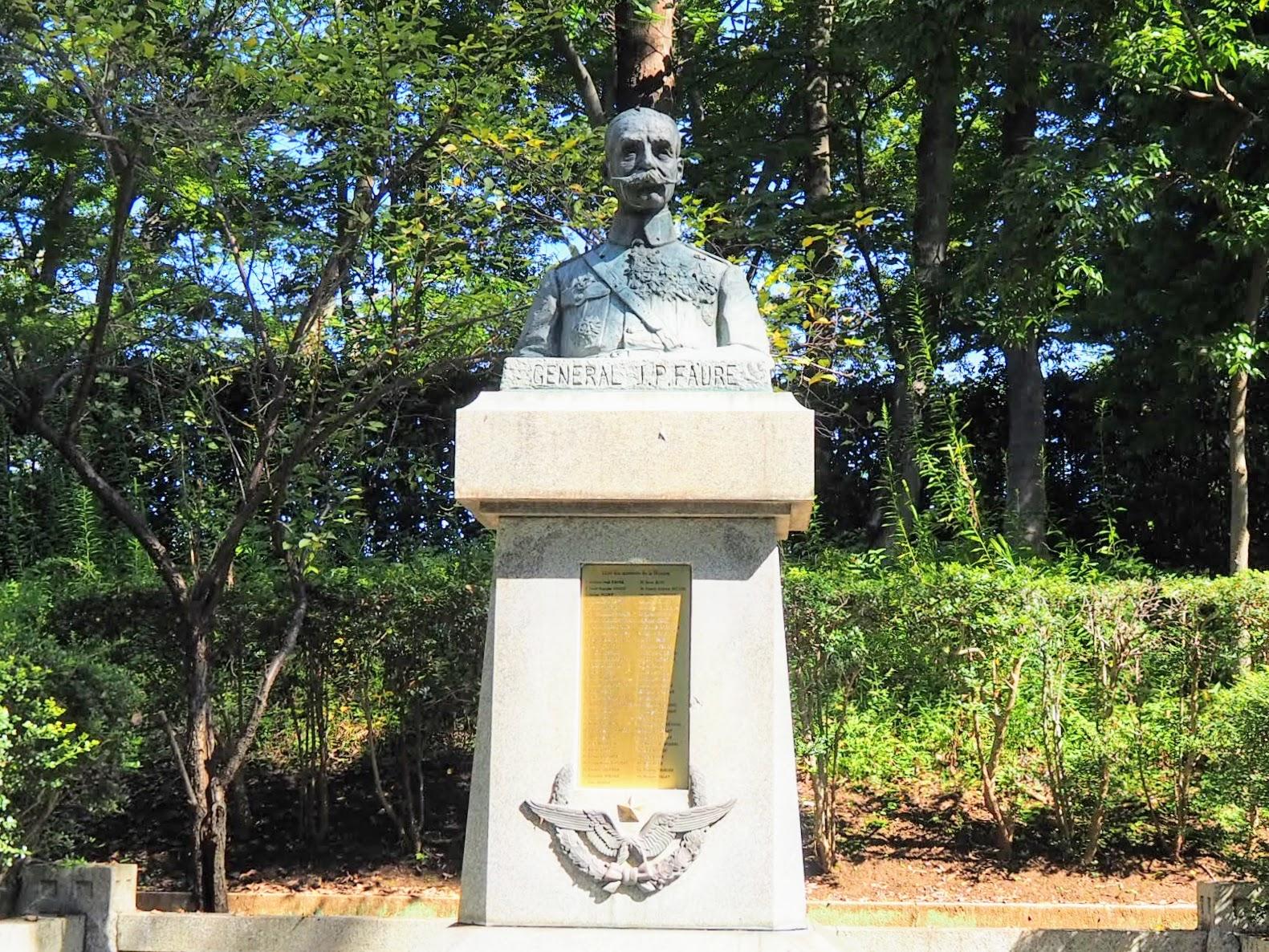 所沢航空記念公園内 フォール大佐の銅像