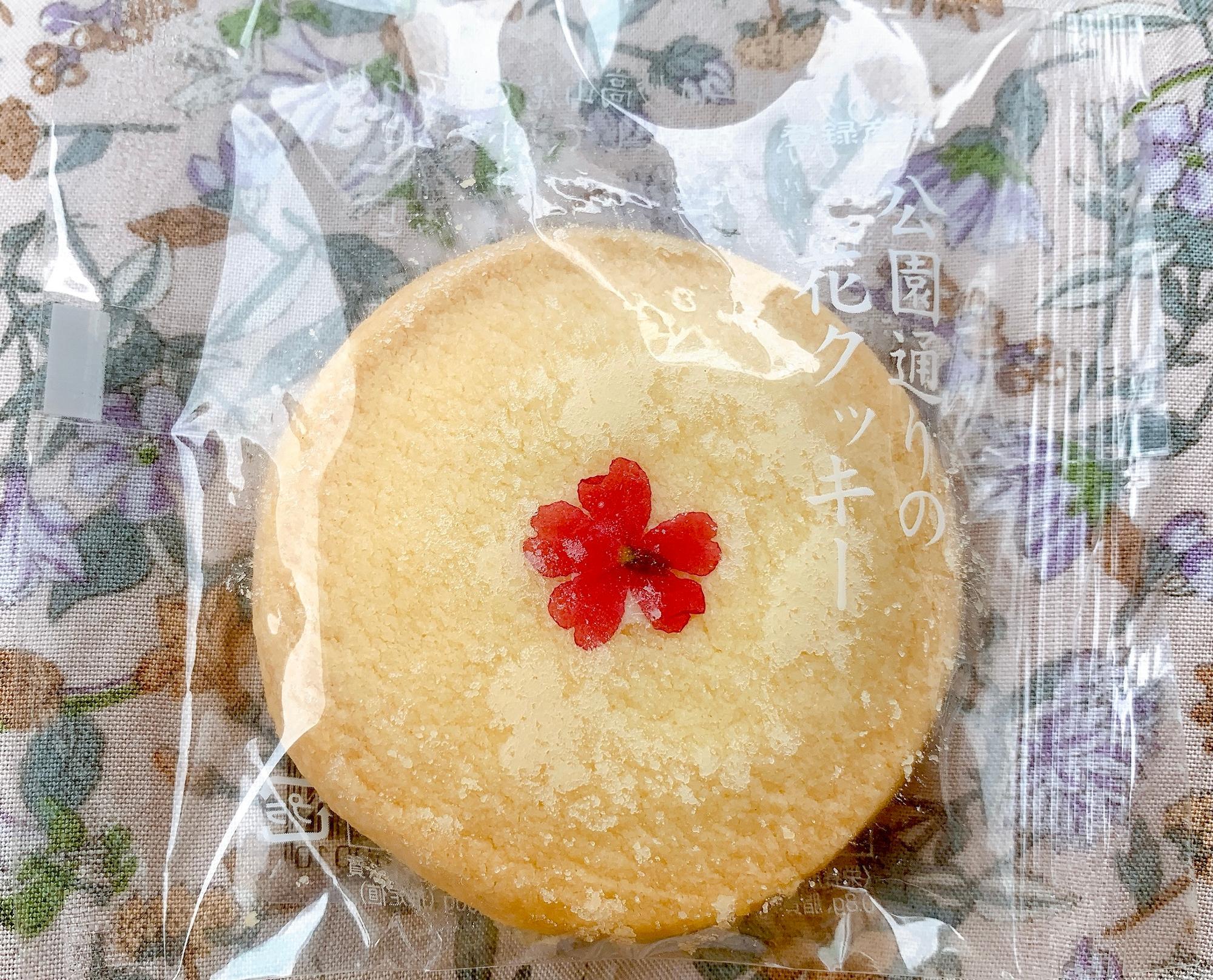 米粉のクッキーはサクサク軽い食感
