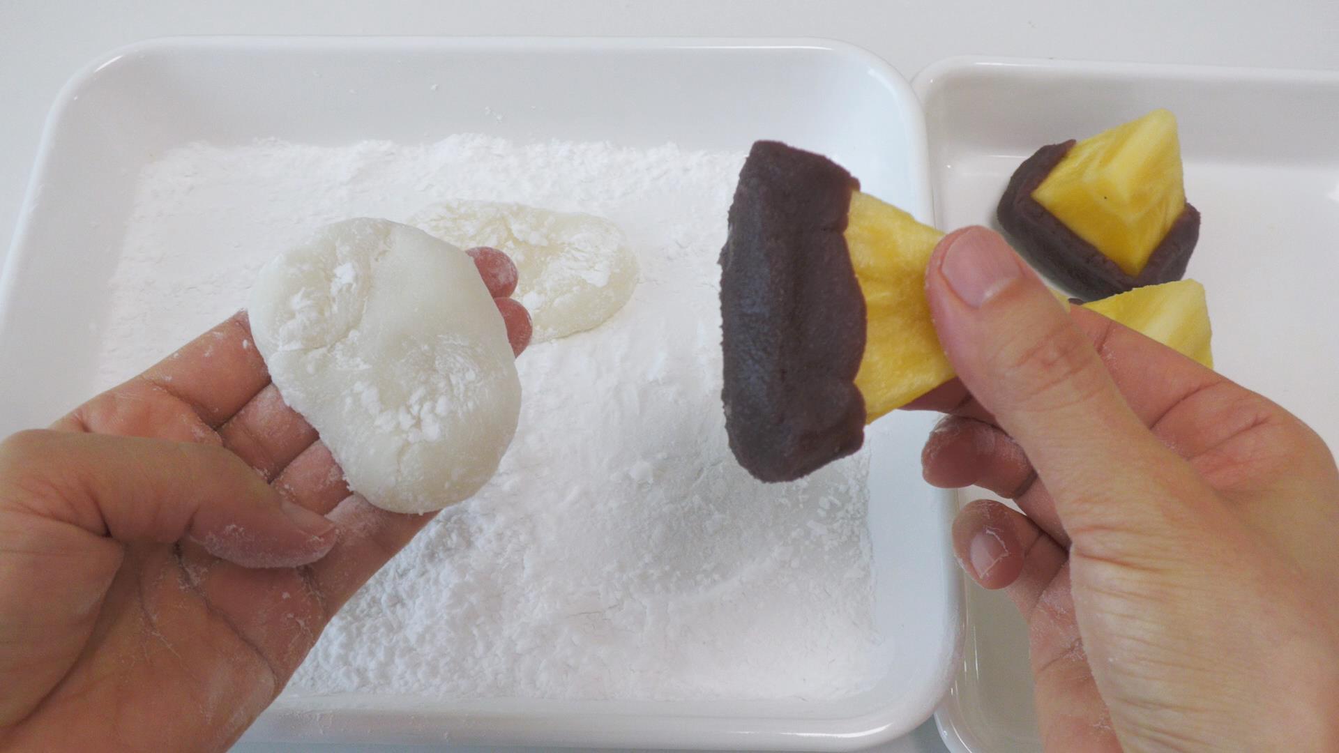 台湾パイナップルで大福をつくる お餅でパイナップルをつつみます