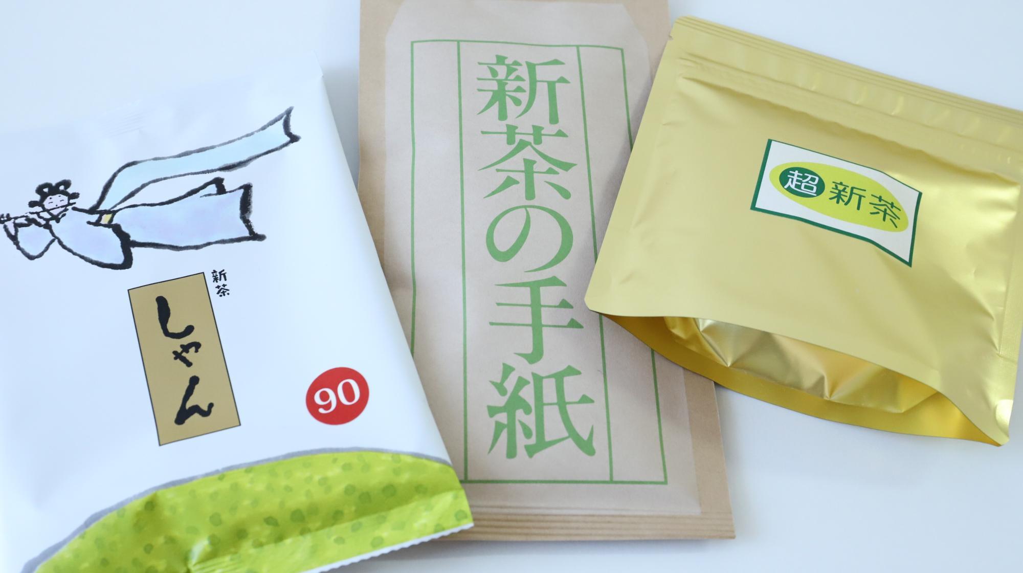 鹿児島新茶セットに入っていた新茶 うおがし銘茶