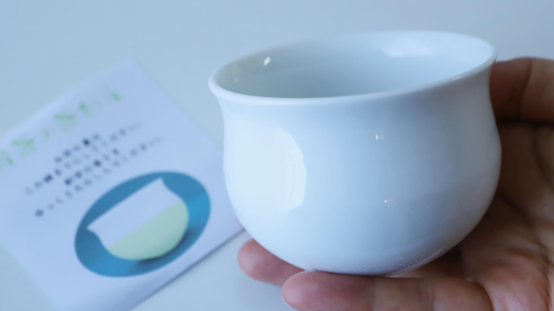 うおがし銘茶 鹿児島新茶セットの茶碗