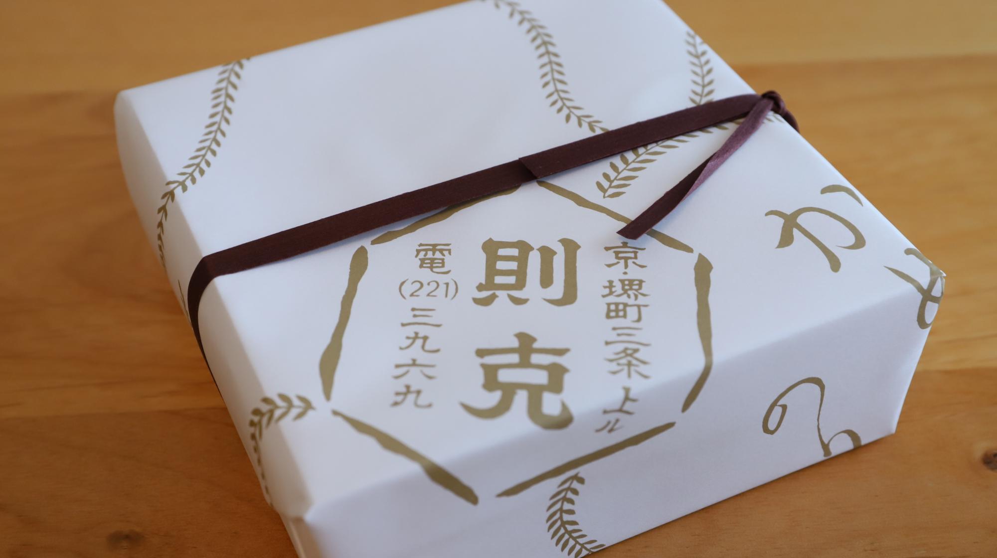 京都、亀屋則克さんの和菓子