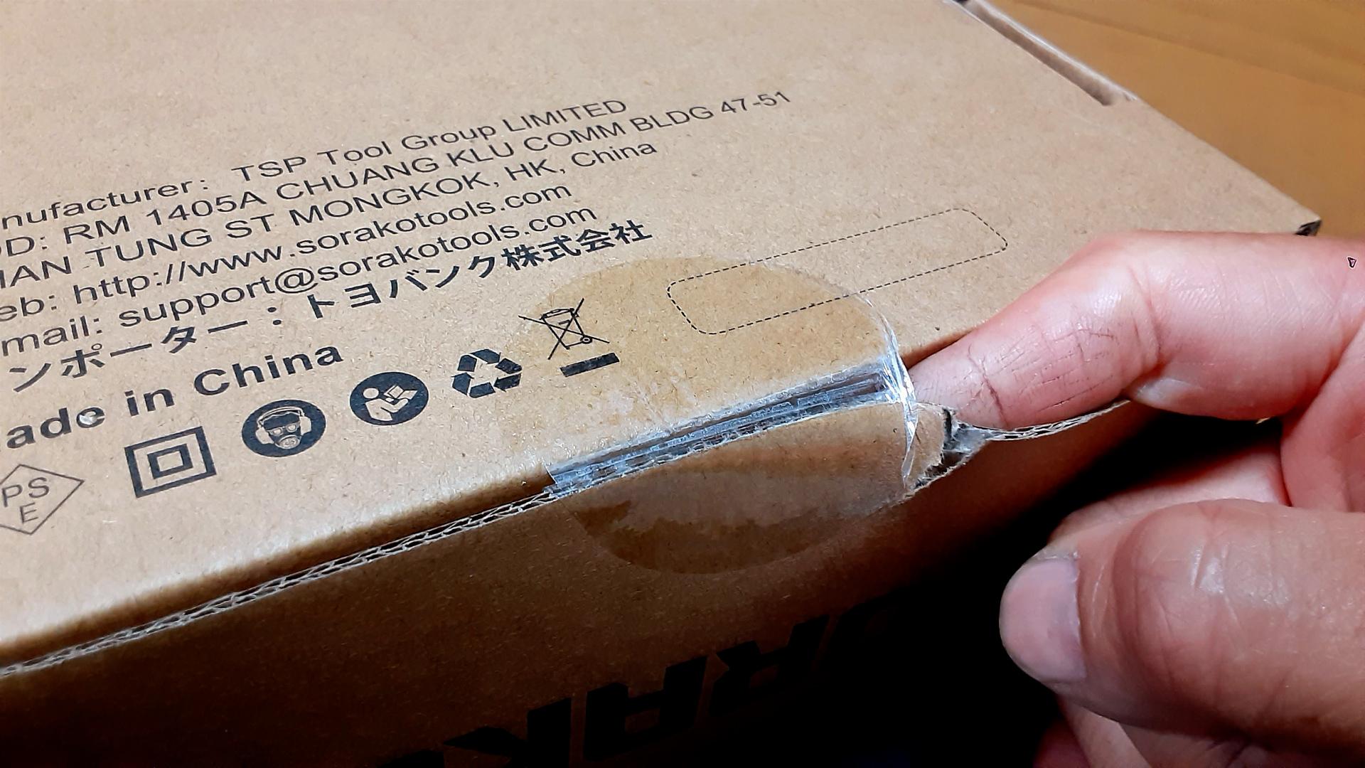 とても剥がしづらいシール。大陸製の製品の箱についてきます。