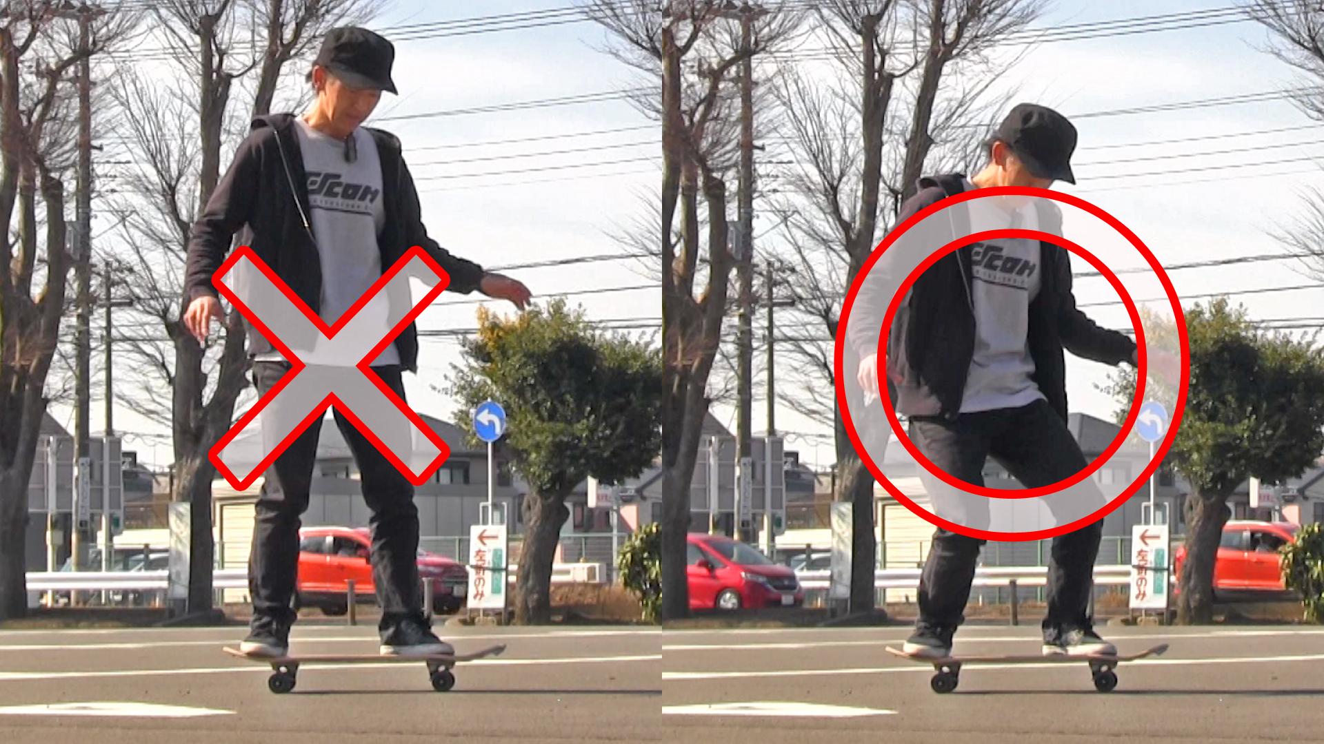 普通の立っている姿勢ではなく、しっかり重心を落として乗ろう!