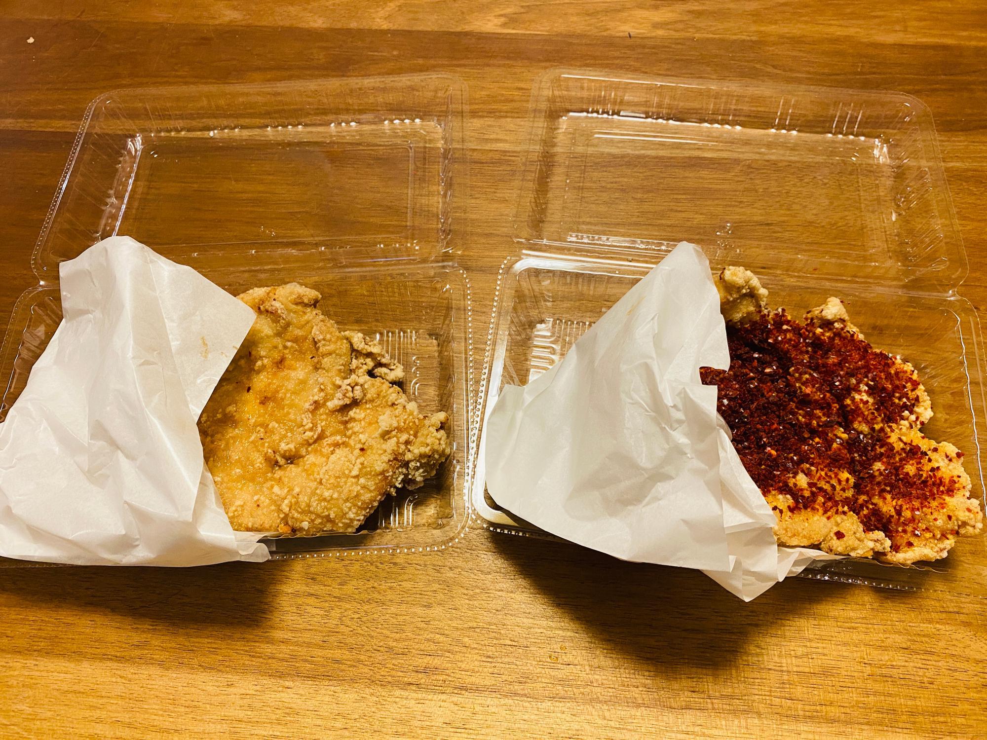 右は普通のダーチーパイ。辛いパウダーがかかっています。左はパウダーなし。
