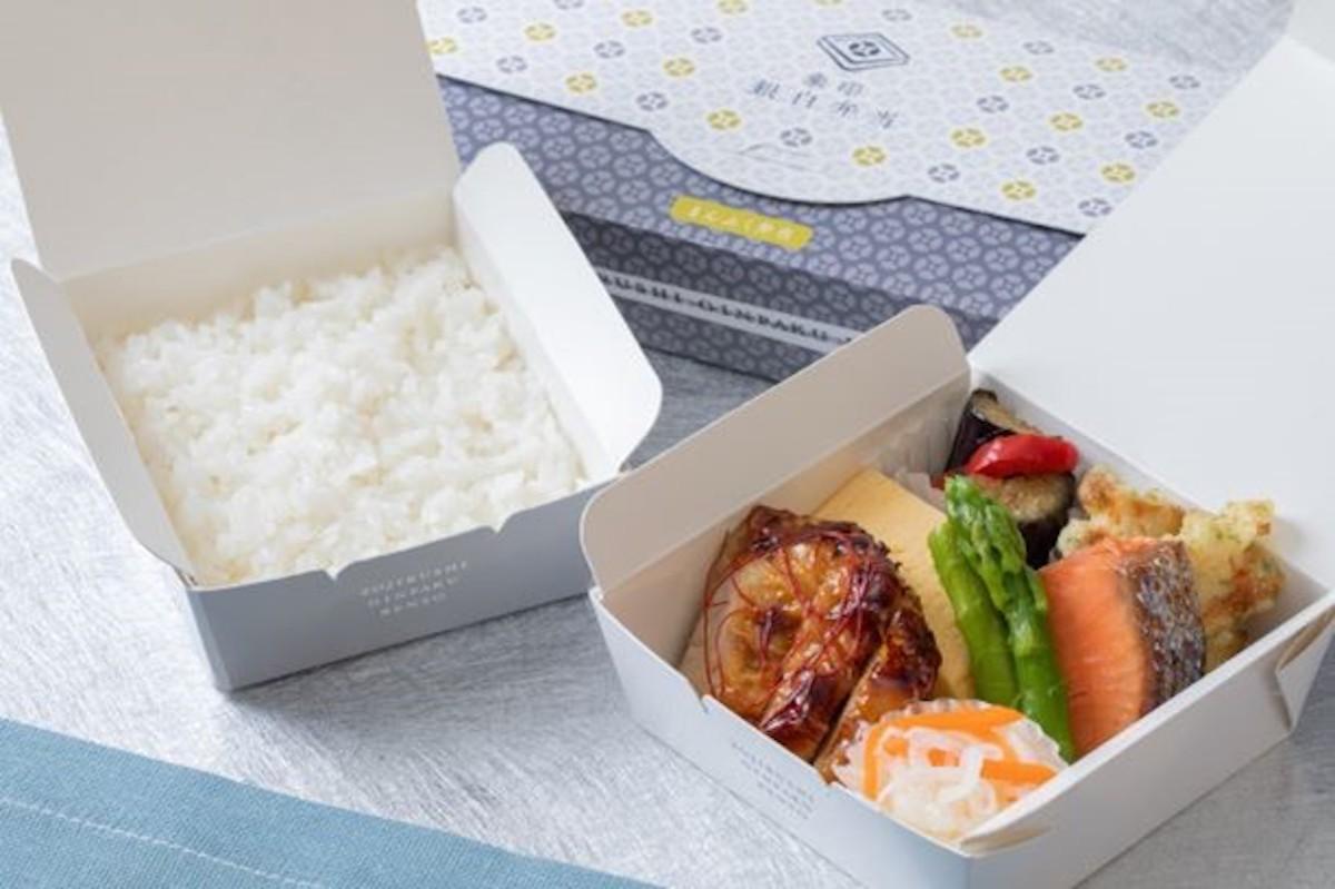 「まんぷく弁当」(税込980円) 画像提供 枚方T-SITE