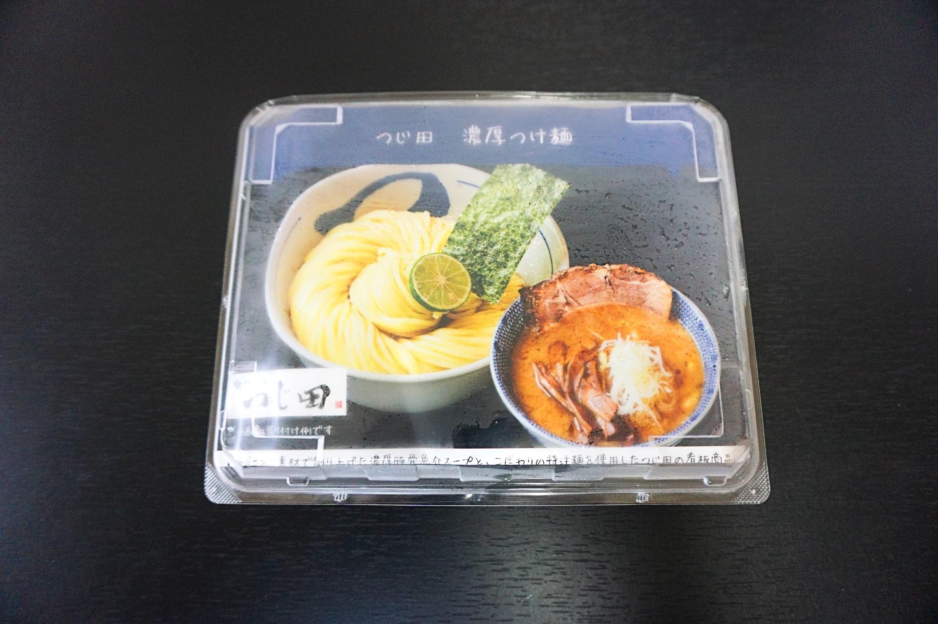 『つじ田 濃厚つけ麺』税込み1000円