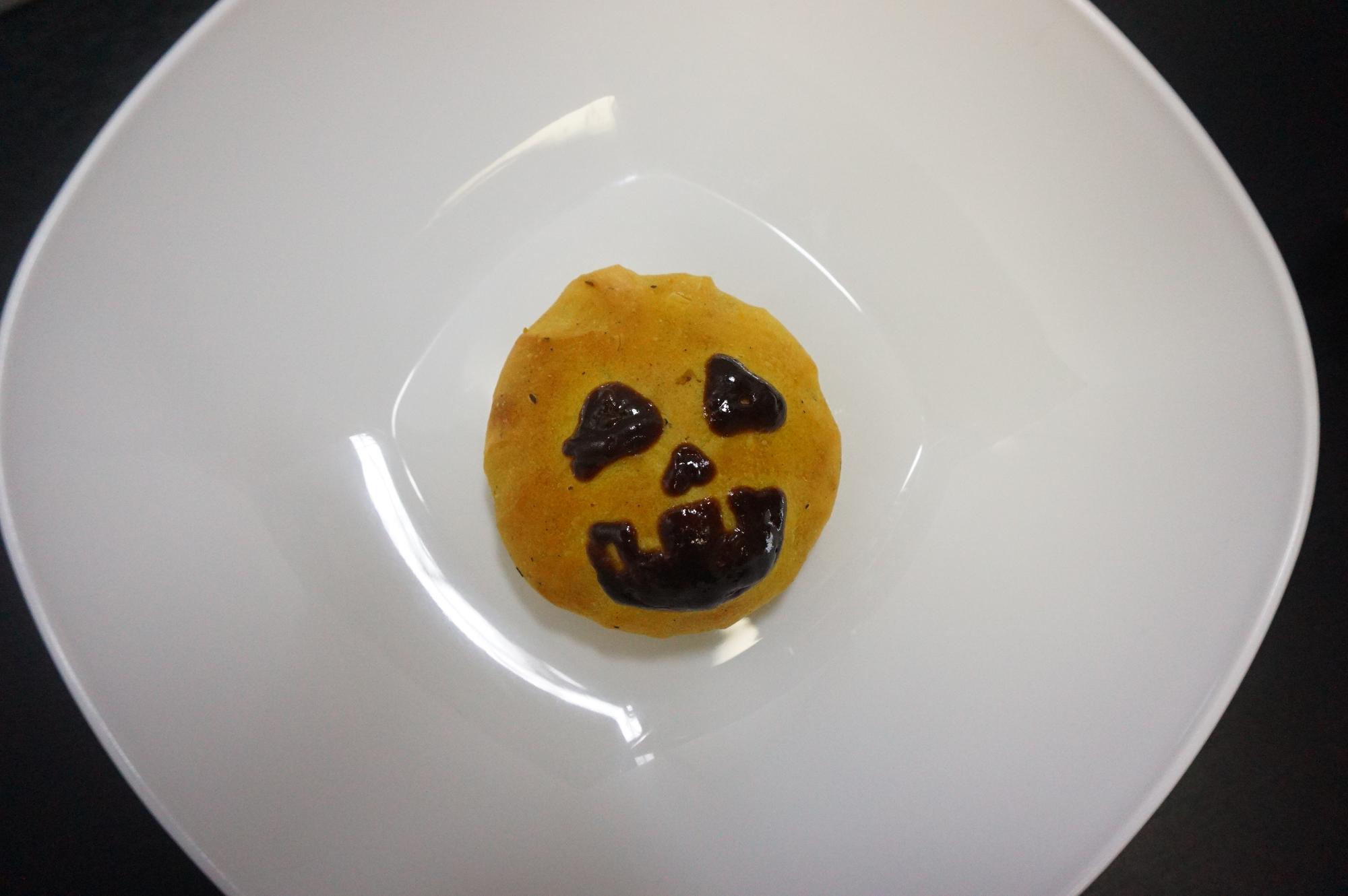 期間限定かぼちゃパン『ジャック』